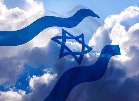 Pin De Yamileth Benavidez En Judios Con Imagenes Bandera De