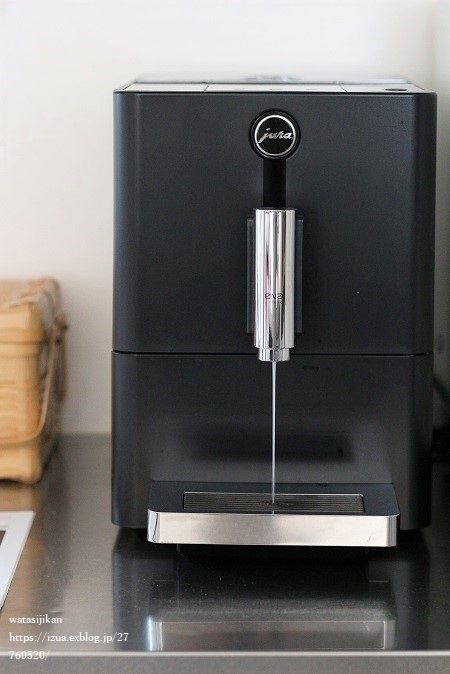 Jura ユーラ の全自動エスプレッソマシーンがきた わたし時間 コーヒーマシン エスプレッソマシン インテリア 収納