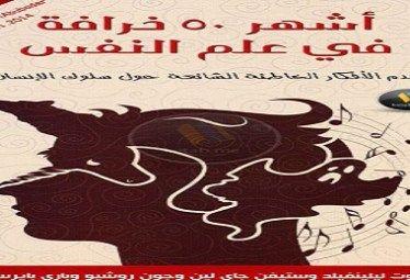 كتاب نواضر الايك في معرفه النيك الامام الحافظ عبد الرحمن السيوطي Pdf كتبي كتب عربية وعالمية Pdf Books Movie Posters Poster