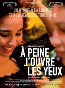 A peine j'ouvre les yeux - Hmm there could be a controversy as today this film was announced as Tunisia Oscar entry ... IF right this film has more cinema pedigree than the one announced earlier