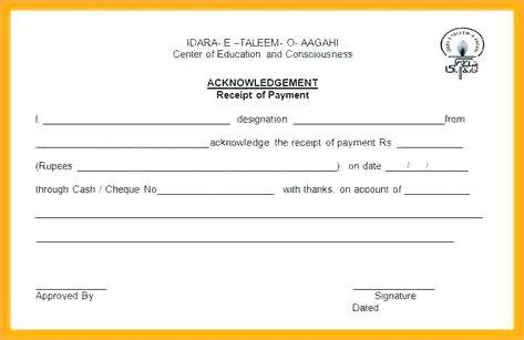 Image Result For Sample Acknowledgement Receipt Printable Invoice Hvac Services Receipt