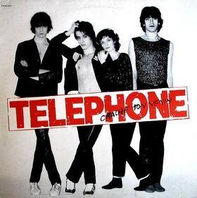 telephone-stade-de-france                                                       …