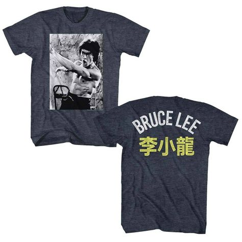 Maroon Heather American Classics Bruce Lee Jun Fan Gung Fu T-Shirt
