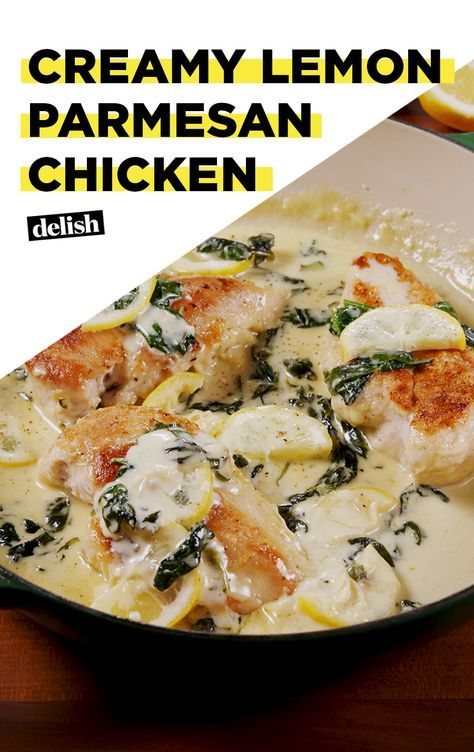 Creamy Lemon Parmesan Chicken Recipe Chicken Recipes Food Recipes Chicken Parmesan Recipes,Family House Two Story 5 Bedroom 2 Story House Plans