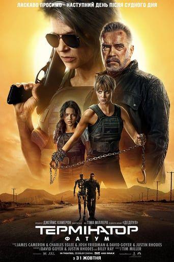 Ver Terminator Dark Fate Pelicula Completa Latino 2019 Gratis En Linea Cuevana9 Terminator Darkfate Completa Terminator Movies Fate Movie Terminator
