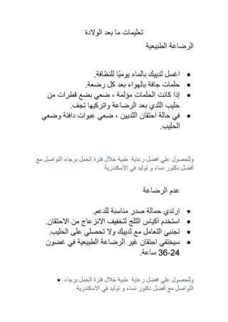 تعليمات ما قبل الولادة أفضل دكتور نساء وتوليد في الاسكندرية Math Math Equations