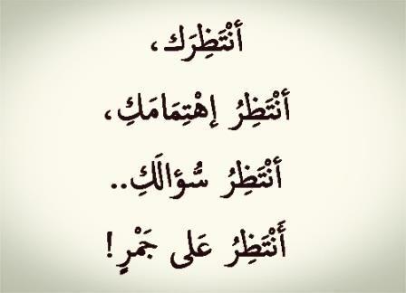 واتس اب حالات جديدة وحصرية 2020 Romantic Words Beautiful Arabic Words Inspirational Quotes About Success