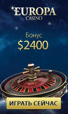 казино онлайн бонус без депозита при регистрации