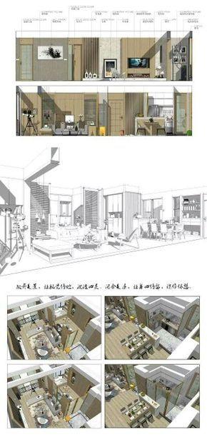 Pin By Rasha A Hadi On Design With Images Interior Design