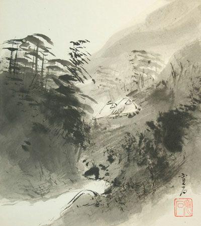 Vintage Japanese Shikishi Art Sumi E Landscape Nihonga Japanese