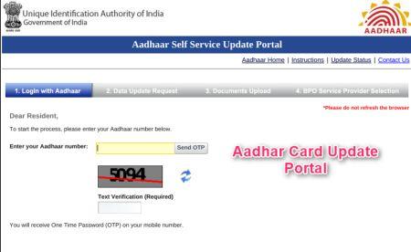 Download Pan Card Nsdl Application Form  Download