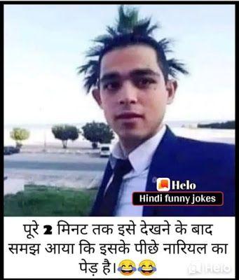 35 Best Collection Of Hindi Funny Jokes Majedar Hindi Jokes Funny Jokes In Hindi Funny Jokes Fun Quotes Funny