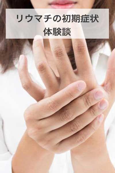 ばね 指 の 治し 方