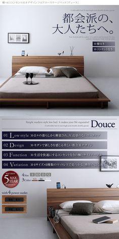 棚 4口コンセント付きフロアローベッド Douce デュース ベッドフレームのみ セミダブル ソファ ベッド通販 モダンファニチャー Nuqmo ヌクモ ローベッド ベッド ベッドフレーム