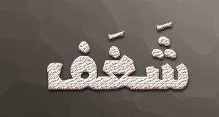 ما معني كلمة شغف باللغة العربية الانجليزية الحب حبك Hair Accessories Bobby Pins Accessories