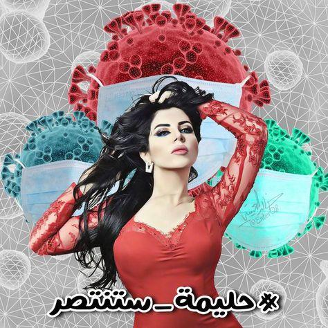 معالي المواطن خالد العتيبي On Twitter Movie Posters Movies Poster