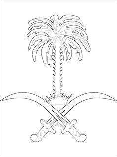 Dessin Avec Le Blason De L Arabie Saoudite A Imprimer Coloriage A Imprimer Gratuit Saudi Arabia Flag Purple Wallpaper Iphone Flag Drawing