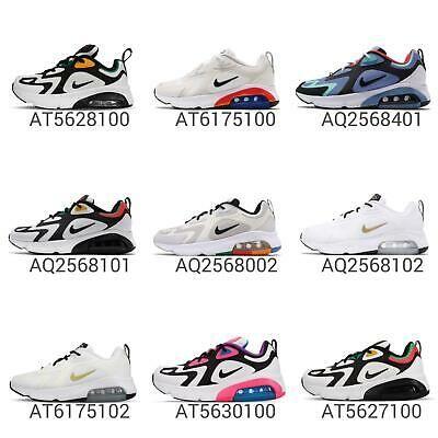 Nike Air Max 200 PS Rasta White Black