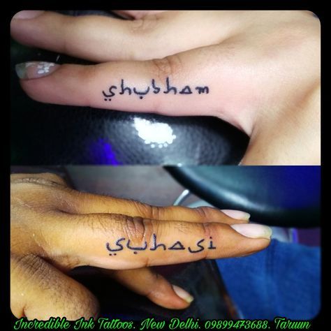 Shubham Suhasi Name Tattoo Call Whatsapp 09899473688 Tattoos Name Tattoos Name Tattoo