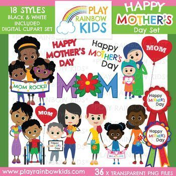 Mother S Day Clipart Clip Art Mother S Day Activities Mother S Day Theme