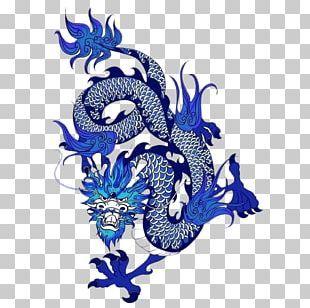 China Chinese Dragon Korean Dragon Smart Coach Center Png Clipart Art Artwork Center China Chinese D Blue Dragon Tattoo Dragon Artwork Chinese Dragon Art