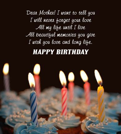 70 Happy Birthday Mom Quotes Wishes With Images With Images