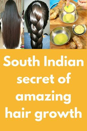 After My Marriage In South Indian Family I Found Secret Of Hair