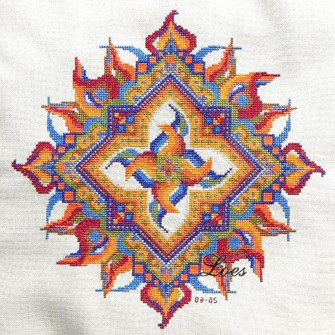 """Counted Cross-Stitch Pattern; Mandala - """"Fire""""; for DMC; Instant Download"""