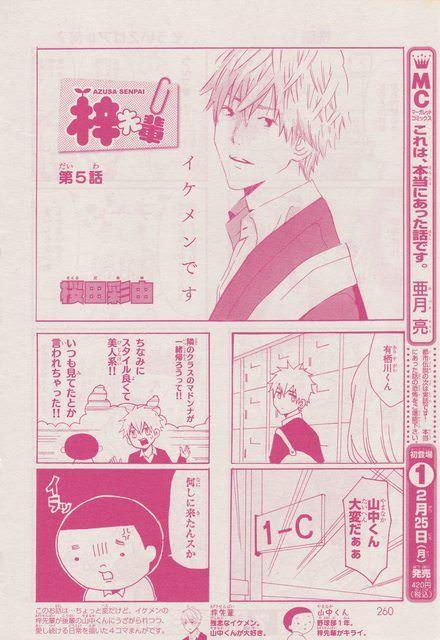 梓先輩 5 桜田彩由 anime poster art