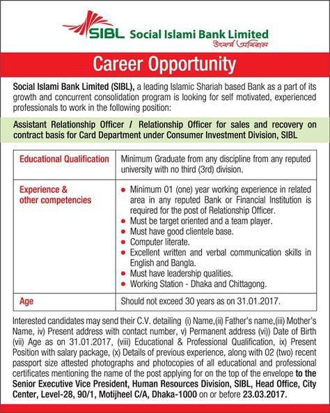 Social Islami Bank Ltd SIBL Job Circular 2017 Social Islami - tso security officer sample resume