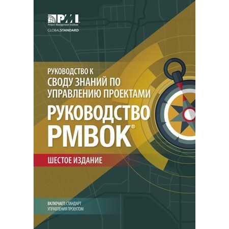 Books Project Management Web Design Quotes Website Design Layout