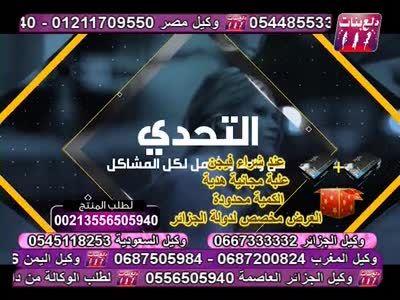 تردد قناة دلع بنات على النايل سات اليوم 13 1 2020 Lockscreen