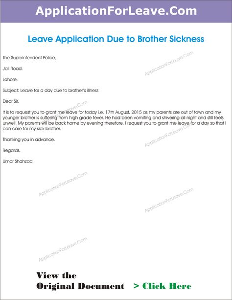 leave application for brother illness resignation letter template - application for leave