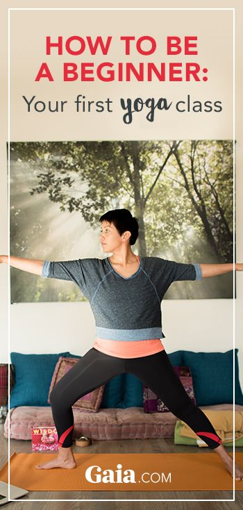 How to Be A Beginner: Your First Yoga Class | Gaia