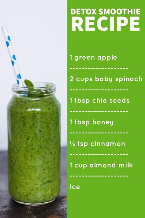When you want to your body, it's important to drink the right juices and smoothies. This detox smoothie recipe will give you everything you need. All you have to do is mix 1 green apple, 2 cups of baby spinach, 1 tablespoon of chia seeds, 1 tablespo Detox Smoothie Recipes, Healthy Juice Recipes, Healthy Detox, Healthy Juices, Juice Smoothie, Healthy Drinks, Detox Juices, Cleanse Recipes, Healthy Water