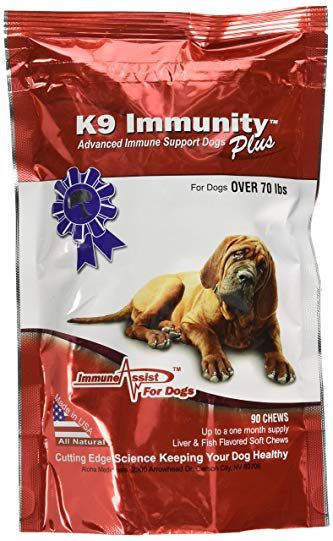Aloha Medicinals K9 Immunity Plus Potent Immune Booster For