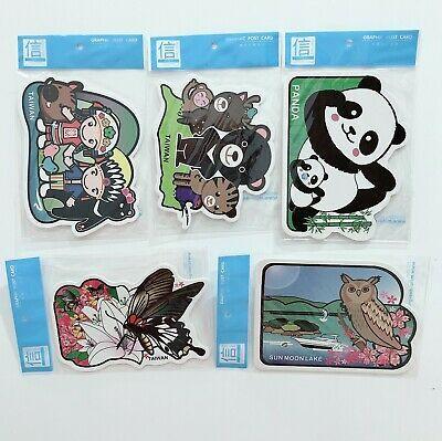 Taiwan Miludesign Shaped Postcards Panda Sun Moon Lake Butterfly Aborigin Animal In 2020 Sun Moon Lake Postcard Panda
