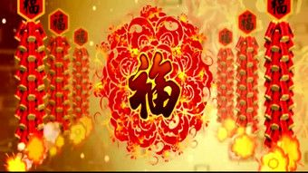 Chinese New Year Gala Stage Video Video Mp4 Free Download Pikbest In 2020 Coloring Calendar Nautical Baby Birthday Party Nautical Baby Birthday