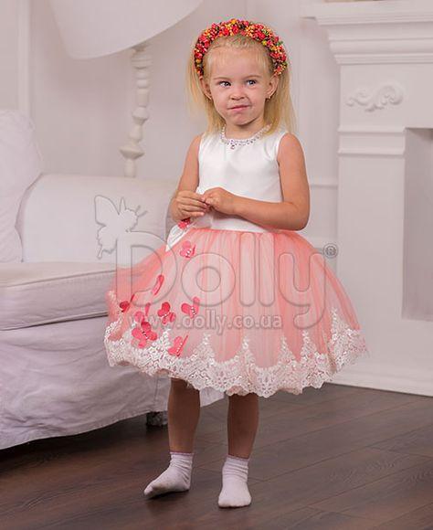 Платье Элисон бело-коралловое. Платье Элисон бело-коралловое. Открыть.  Подробнее... Детские бальные платья - Интернет магазин Dolly.co.ua ... fbb110a612a