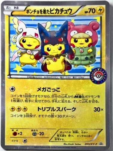 Jirachi Alternate Art XY67a XY Pokemon LIGHT PLAY