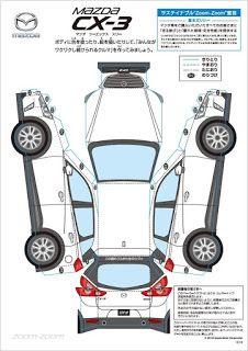 Sp Papel Modelismo Papercraft Mazda Cx 3 Car Papercraft Paper Crafts Paper Models