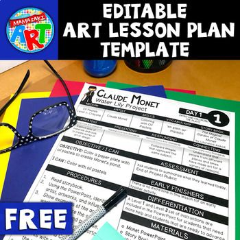 free editable art lesson plan template the love of specials