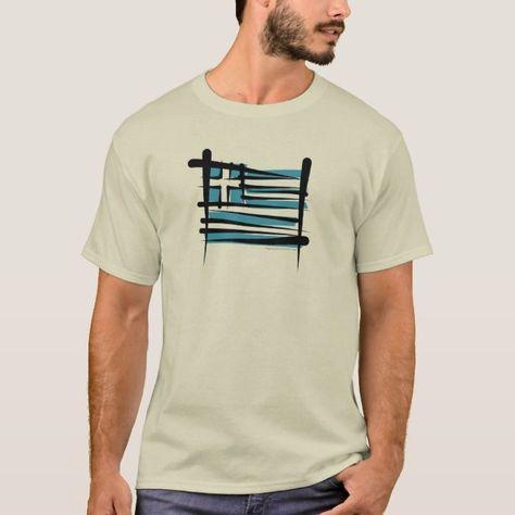 Greece Brush Flag T-shirt, Men's, Size: Adult L, Brown
