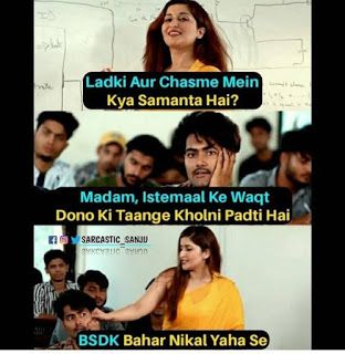 Pin On 400 Funny Memes In Hindi Images