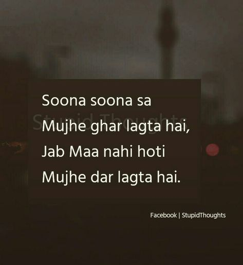List Of Pinterest Hurn Feelings Quotes Family In Hindi Images Hurn