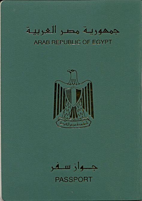 New Egyptian Passport.jpg