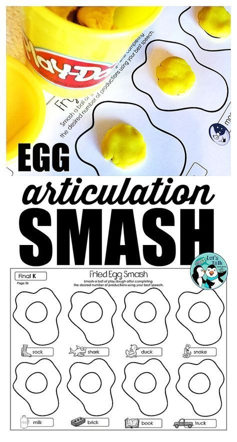 Fried Egg Play Dough Smash for Articulation Eggs for breakfast and eggs for speech! Kids love the articulation EGG Smash play dough mats and SLPs love the low prep + high engagement levels in therapy! Grab yours today! Preschool Speech Therapy, Speech Therapy Games, Speech Language Therapy, Speech And Language, Play Therapy, Articulation Therapy, Articulation Activities, Speech Therapy Activities, Speech Language Pathology
