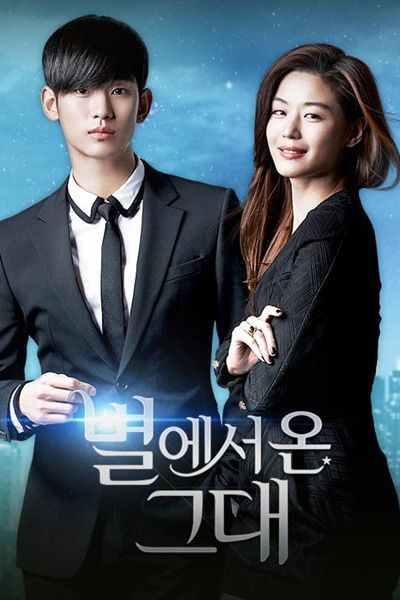 Watch Full Episode Of My Love From The Star Korean Drama Dramacool