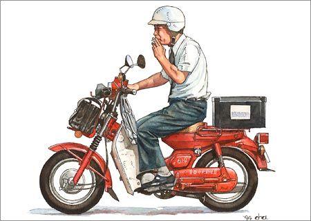 Картинки позапросу Yamaha Mate