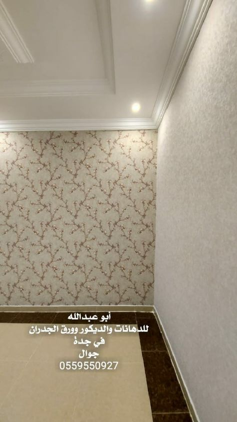 Pin By Hamif On Citations Flooring Tile Floor Crafts